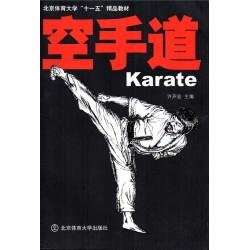 Karate Universidad...