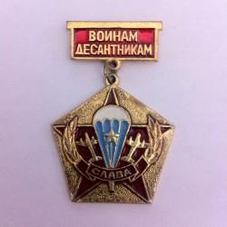Medalla De La Unión...
